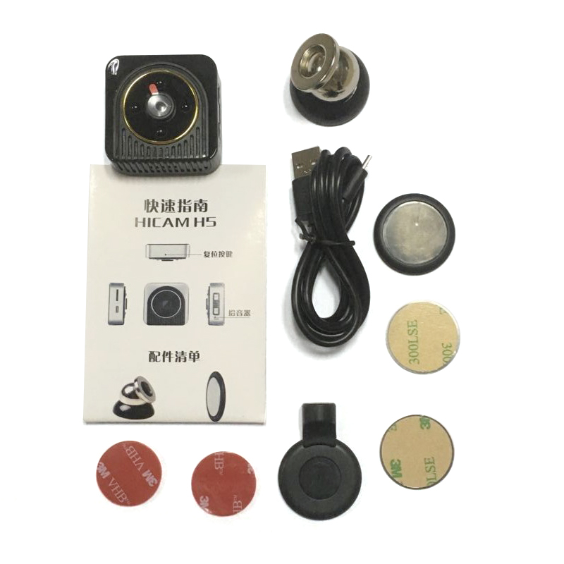 Mini Night Vision Wearable WiFi Magnetic Camera WF-720MCN