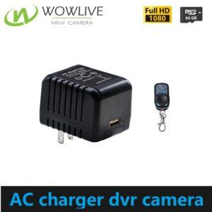 1080P US/EU/UK AC Power Charger DVR Hidden Camera DVR-1080AC